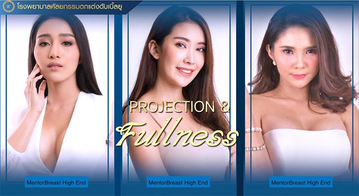 """เลือกซิลิโคน """"MenterBreast High End"""" เพื่อหน้าอกที่สวยงามสมบูรณ์แบบ เสริมสร้างความมั่นใจให้สรีระสมส่วน"""